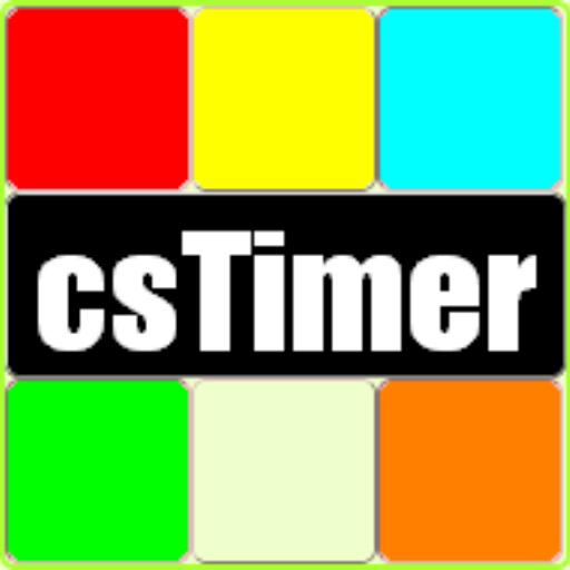 cstimer.net